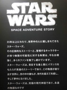 アルバム発売記念 052.JPG
