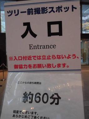 アルバム発売記念 081.JPG